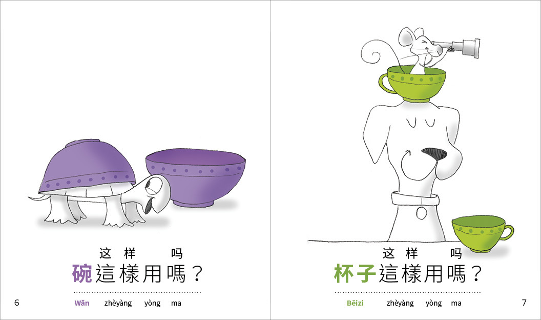Set2 3 Children Chinese Readers Language Together