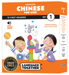 Chinese Books For Kids Set 1