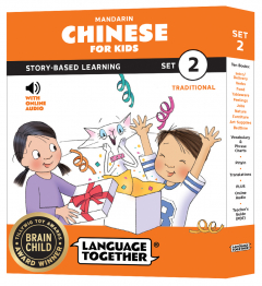 Chinese Books For Kids Set 2