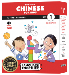 Mandarin Chinese Books For Kids Set 1